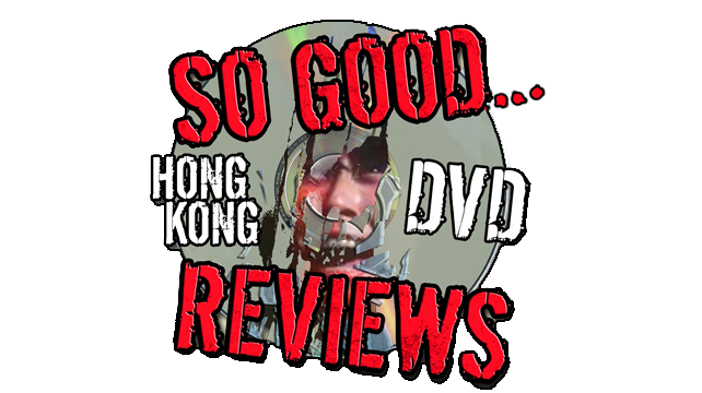 So Good Reviews